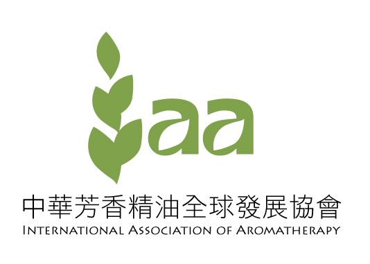International Association Of Aromatherapy (Taiwan)