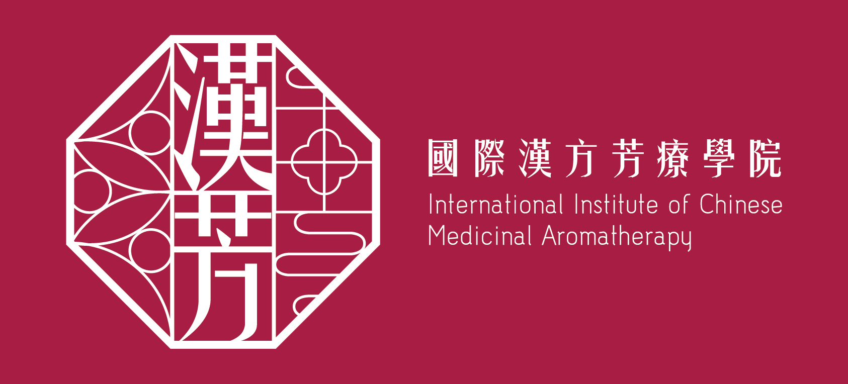 International Institution of Chinese Medicinal Aromatherapy