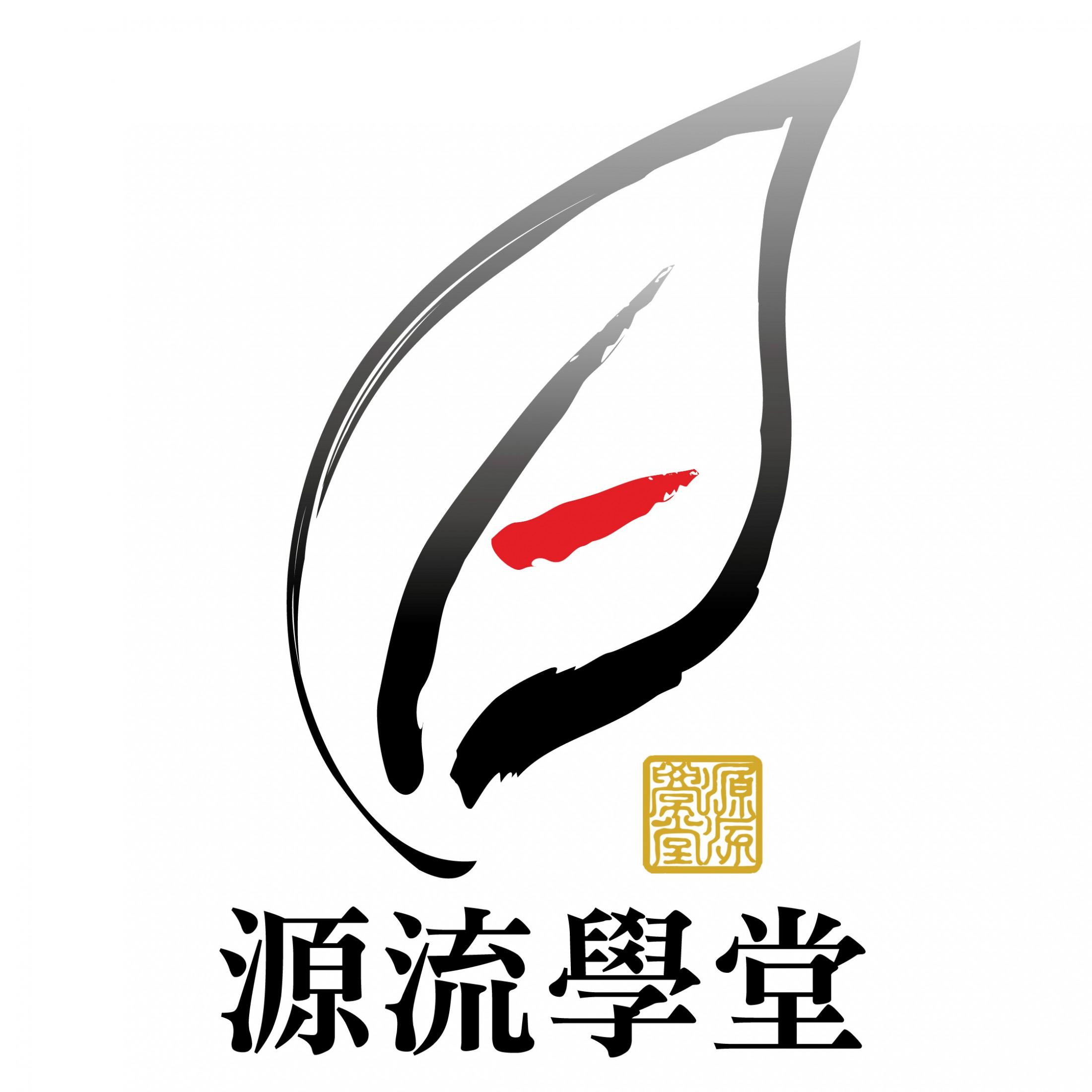 Yuan Liu School(Yuan Liu International Inc)