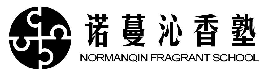 Normanqin Fragrant School