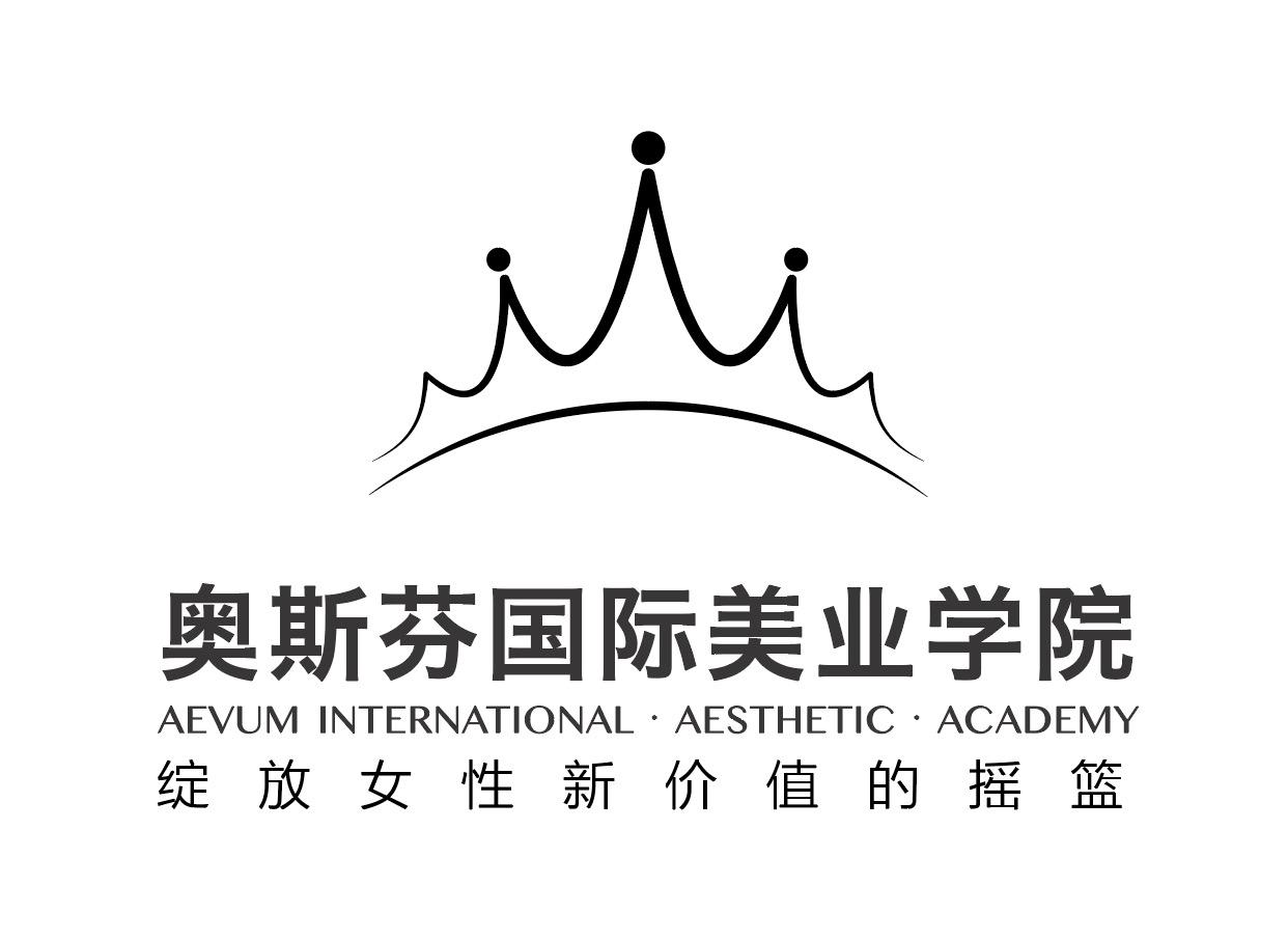 AEVUM International Asthetic Academy