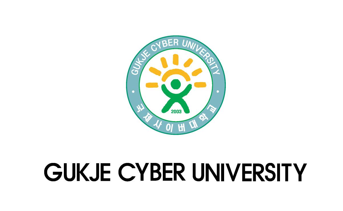 Gukje Cyber University