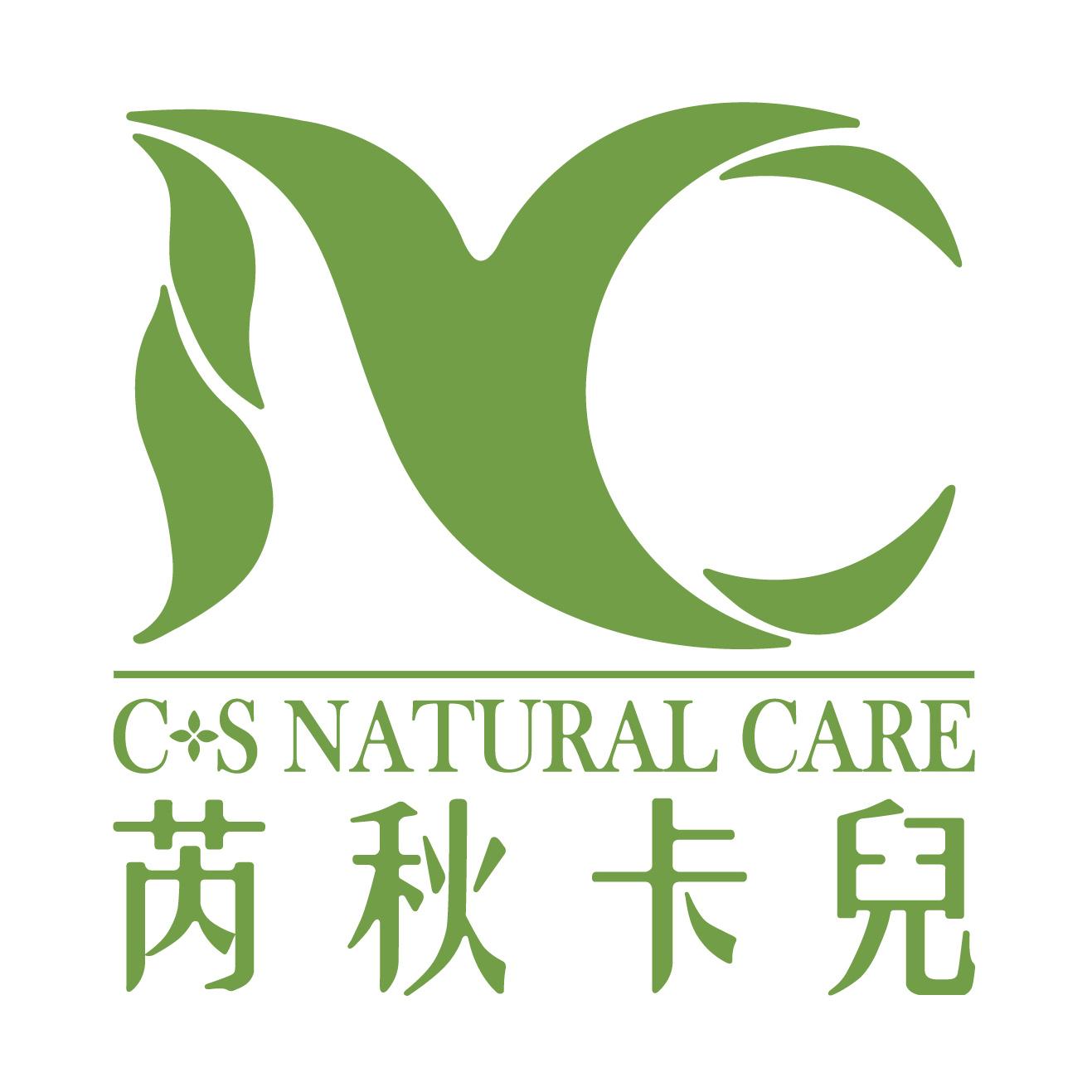 C+S International Co. Ltd