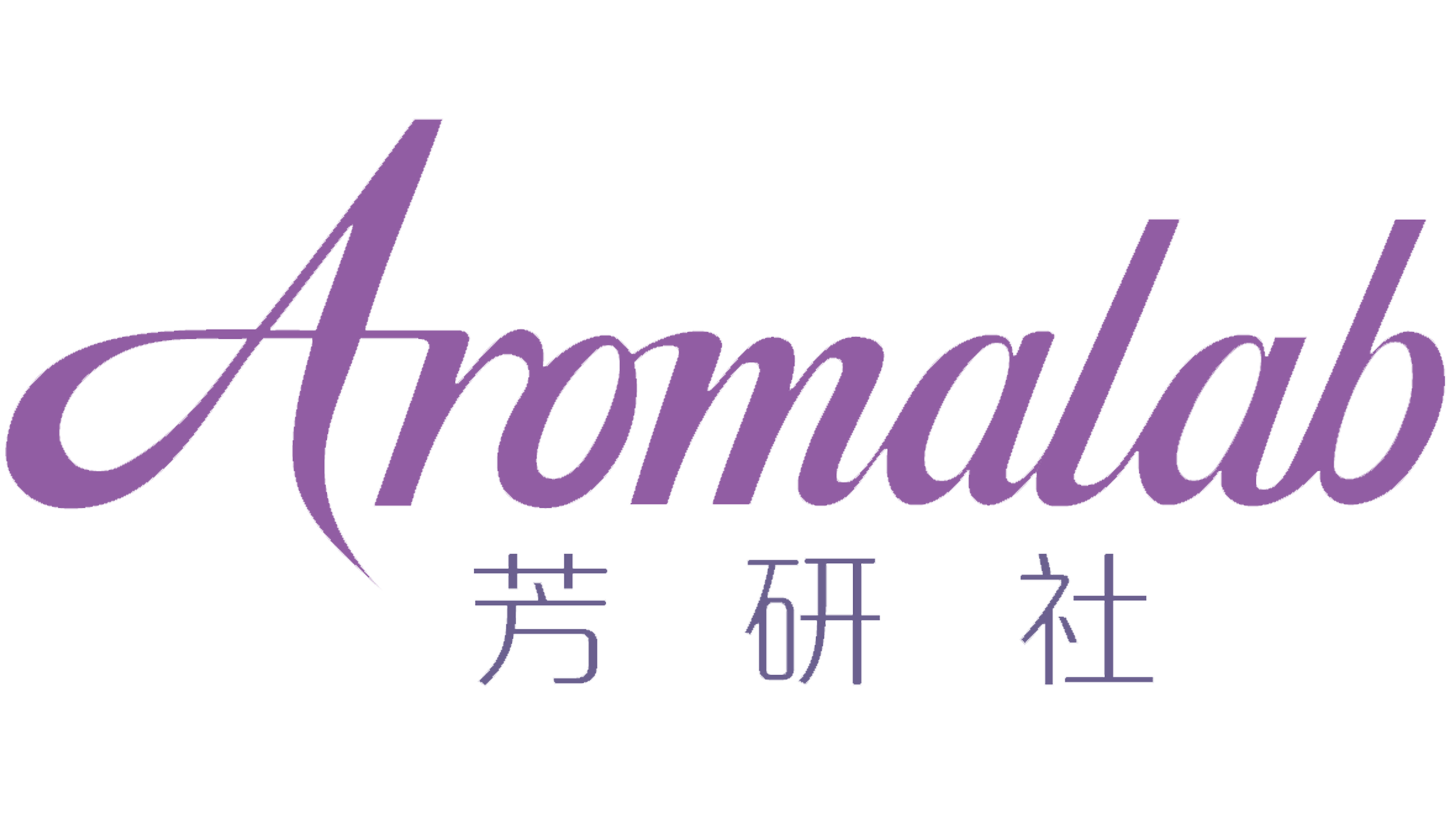 Aromalab School of Holistic Aromatherapy