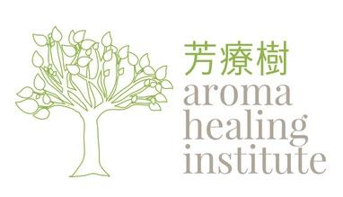 Aroma Healing Institute