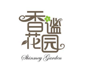 Shinmey Garden Naturopathy Center