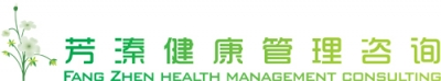 Fangzhen Health Management Consulting Co., Ltd.