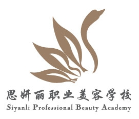 Siyanli Professional Beauty Academy